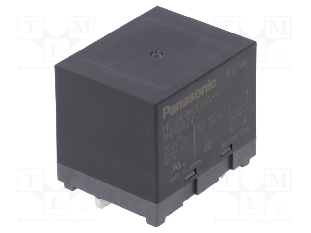 HE1AN-W-DC24V-Y7_Relay: electromagnetic; SPST-NO; Ucoil:24VDC; Icontacts max:120A